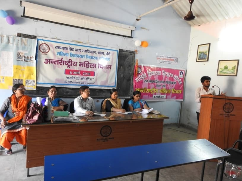 Debate Competition on International Women's Day