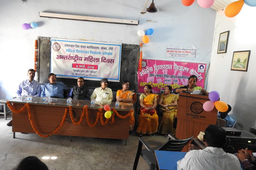 Seminar on International Women's Day